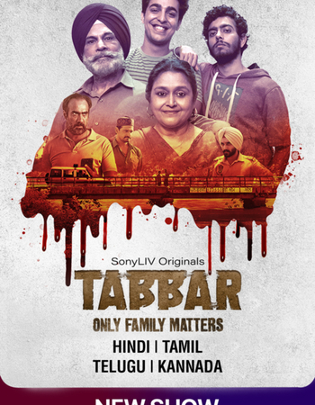 Tabbar (2021) HDRip Sony LIV Complete Hindi Session 1 Download - KatmovieHD