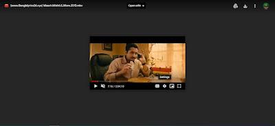 .মাছ মিষ্টি এন্ড মোর. বাংলা ফুল মুভি   .Maach Mishti & More. Full Hd Movie Watch