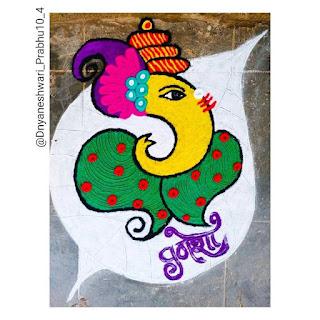 Ganesh Rangoli Designs With Dots