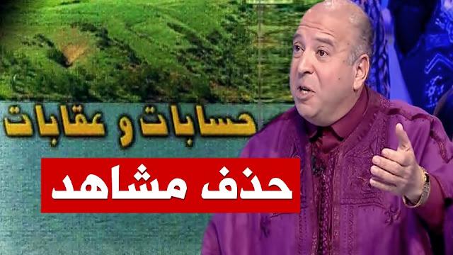 حذف مشاهد محسن الشريف من مسلسل حسابات وعقابات