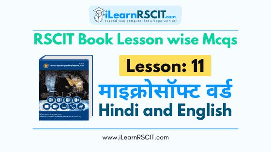 RSCIT Book Lesson 11, Microsoft Word, RSCIT book Lesson 11 Questions, ilearnrscit book Lesson 11