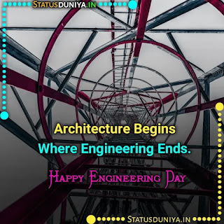 Happy Engineers Day 2021 Quotes