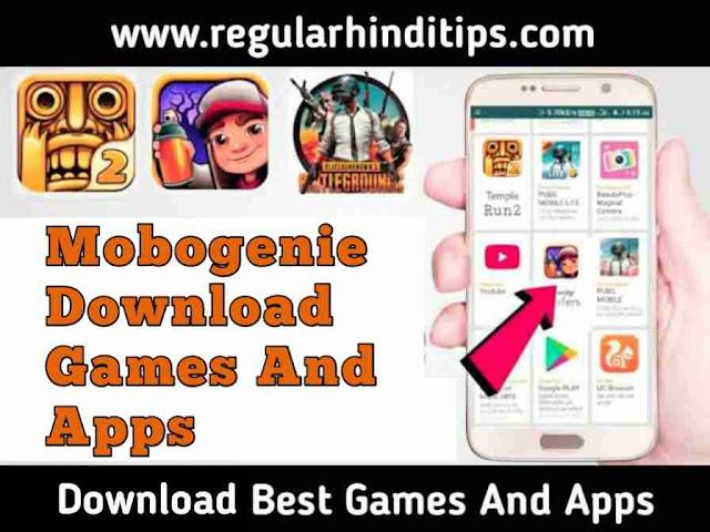 Game download kaise karun