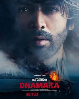 dhamaka 2021 trailer, dhamaka malayalam movie, dhamaka netflix, dhamaka review, dhamaka is remake of which movie, dhamaka 2021 release date on netflix, dhamaka 2021 cast, dhamaka (2021 film), dhamaka movie 2021, dhamaka movie 2021 cast, filmy2day