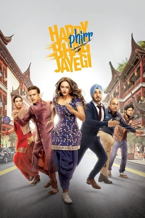 Happy Phirr Bhag Jayegi (2018) Hindi 720p HDRip ESub x265 HEVC 680Mb