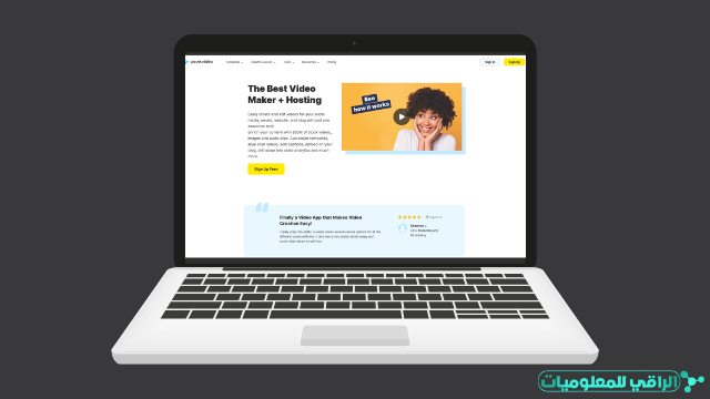 أفضل 4 مواقع إلكترونية مجانية للمونتاج