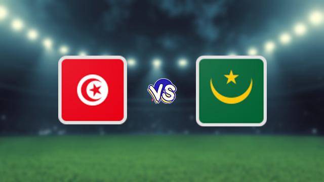 نتيجة مباراة تونس وموريتانيا اليوم 10-10-2021 في التصفيات الافريقيه المؤهله لكاس العالم