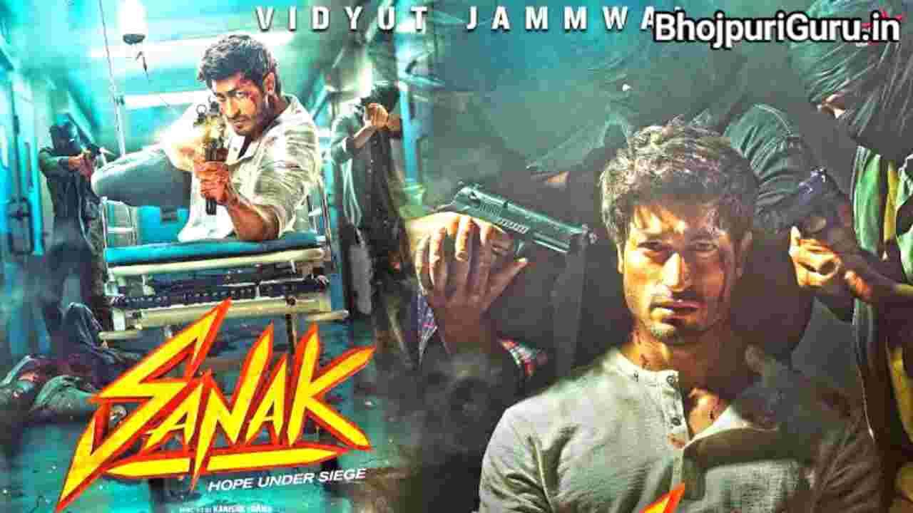 Sanak Hindi Movie Release Date