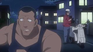 名探偵コナン アニメ 1021話 悪友たちの輪舞 ロンド   Detective Conan Episode 1021