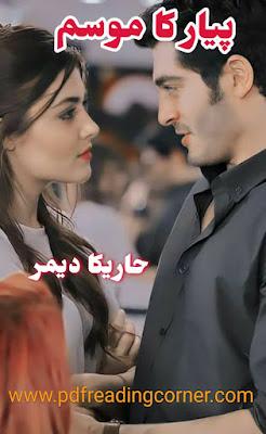 Pyar Ka Mousam By Harika Demir - PDF Book