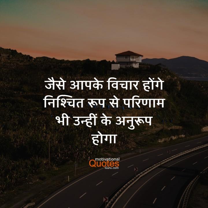 Self Respect status in hindi