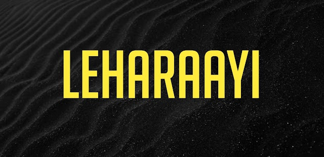 Leharaayi Ringtone Download
