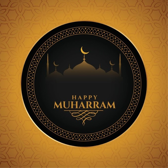 Muharram 2021 Wishes: Send Messages, Images, Quotes, and WhatsApp Status to Family and Friends