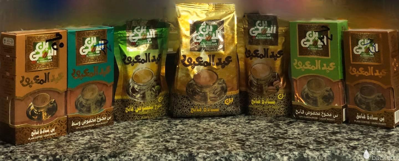 سعر كيلو بن عبد المعبود مخصوص محوج فاتح في مصر 2021