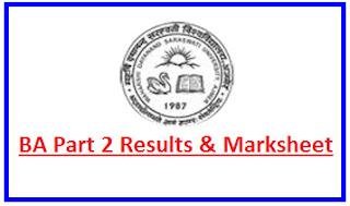 MDSU BA Part 2 Result 2021