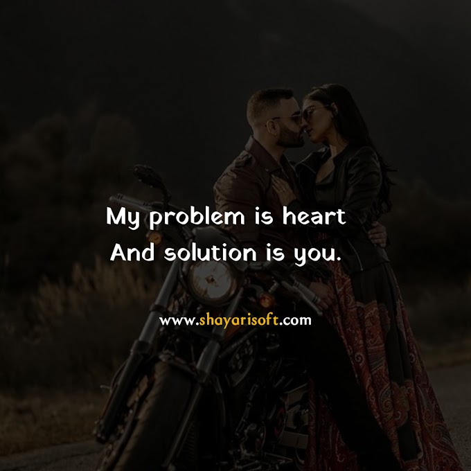 100+ BEST Love Quotes in English With Images