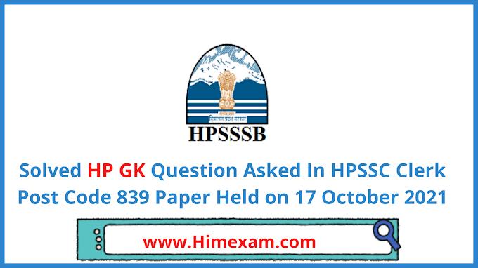 Solved HP GK Question Asked In HPSSC Clerk Post Code 839 Exam 2021