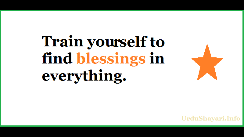 Morning quotes for self, Blessings, Train yourself