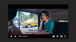 গেম ফুল মুভি (২০১৪) | Game Full Movie Download & Watch Online