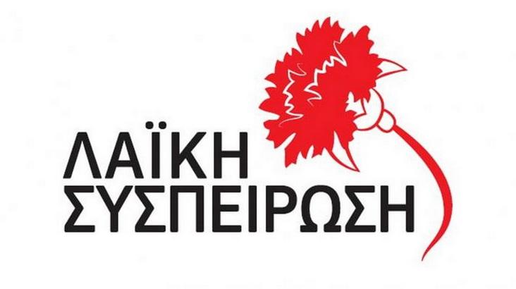 Λαϊκή Συσπείρωση: Υποκριτική η στάση της ΠΕΔ ΑΜΘ για την αύξηση των τιμών των διοδίων στην Εγνατία Οδό