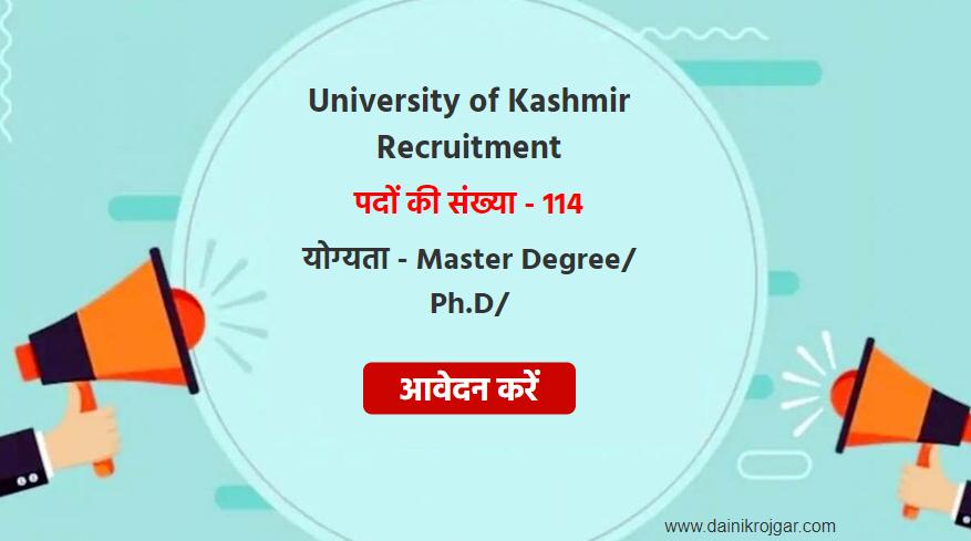 University of Kashmir Associate Professor, Professor 114 Posts