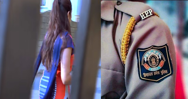 हिमाचल: घर से गायब हुई 16 साल की बेटी, पुलिस के पास पहुंचे पिता ने कहा- अगवा किया गया