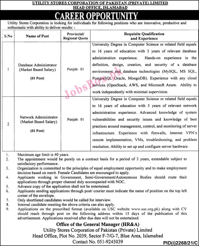 Utility Stores Corporation of Pakistan Jobs 2021