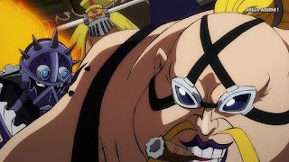 ワンピースアニメ ワノ国編 995話 | ONE PIECE 大看板 キング クイーン ジャック