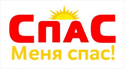Мед-центр «Спас» - денситометрия Одесса, где пройти денситометрию в Одессе? ультразвуковая и рентгеновская денситометрия