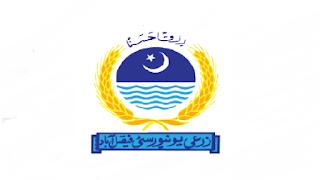 www.uaf.edu.pk - UAF University of Agriculture Faisalabad Jobs 2021 in Pakistan