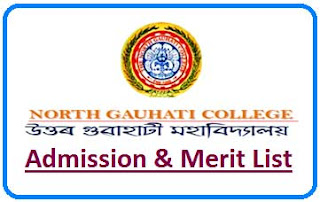 North Gauhati College Merit List