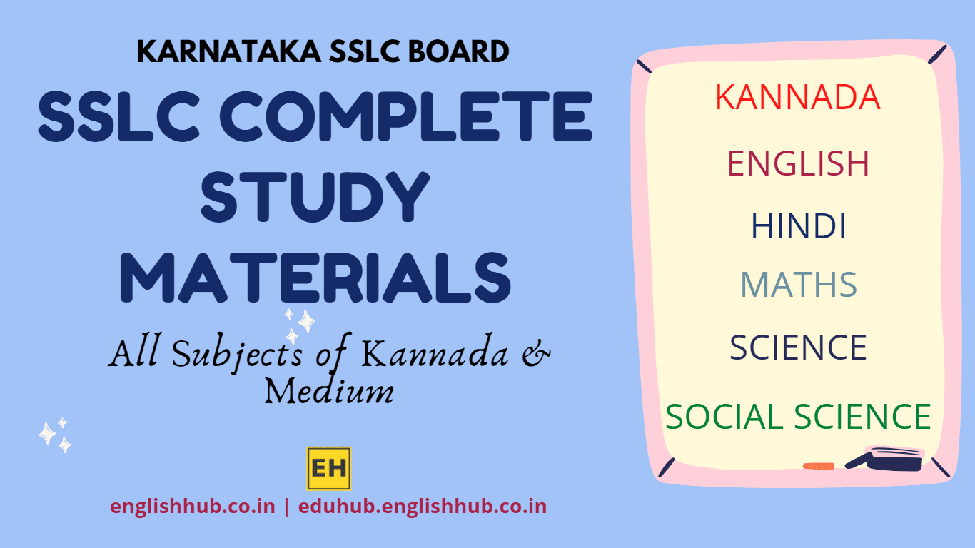 SSLC Complete Study Materials   Karnataka Board   All Subjects