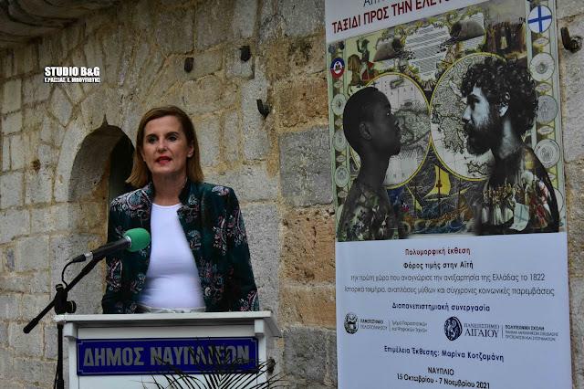 Εγκαίνια στο Ναύπλιο της έκθεσης για την Αϊτή που πρώτη αναγνώρισε την Ελληνική Επανάσταση