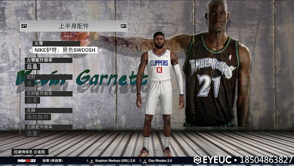 NBA 2K22 Kevin Garnett Edit Player Background by Peace