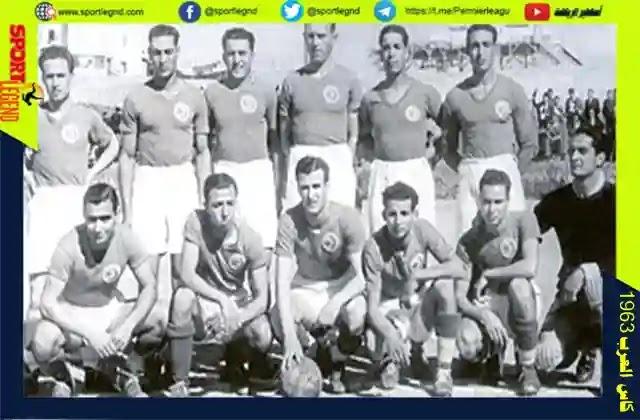 كأس العرب 1963,منتخب تونس اول المتوجين بكاس العرب, تونس اول بطل لكاس العرب