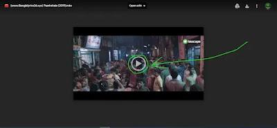 পাঠশালা বাংলা ফুল মুভি | Paathshala Full HD Movie Watch