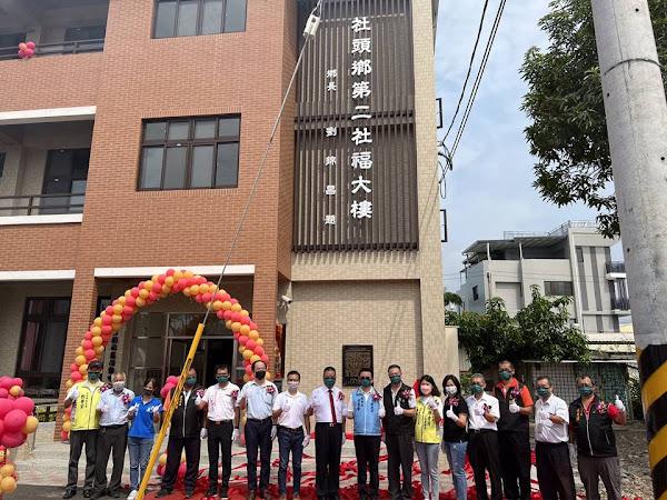 社頭鄉第二社福大樓啟用 打造全齡幸福空間