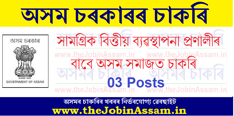 Assam Society for Comprehensive Financial Management System