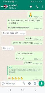last match paid reports screenshot