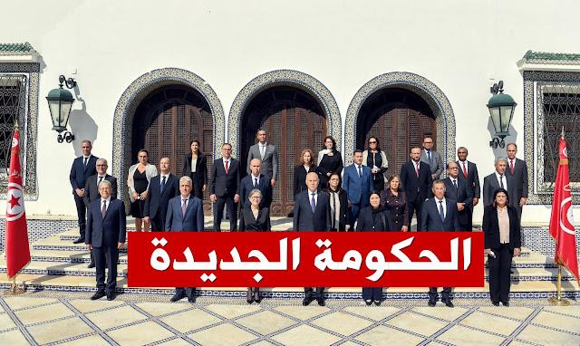 الصور الرسمية لأعضاء الحكومة الجديدة