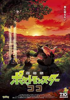 Pokémon the Movie: Secrets of the Jungle[2021][NTSC/DVDR-Custom HD]Ingles, Español Latino