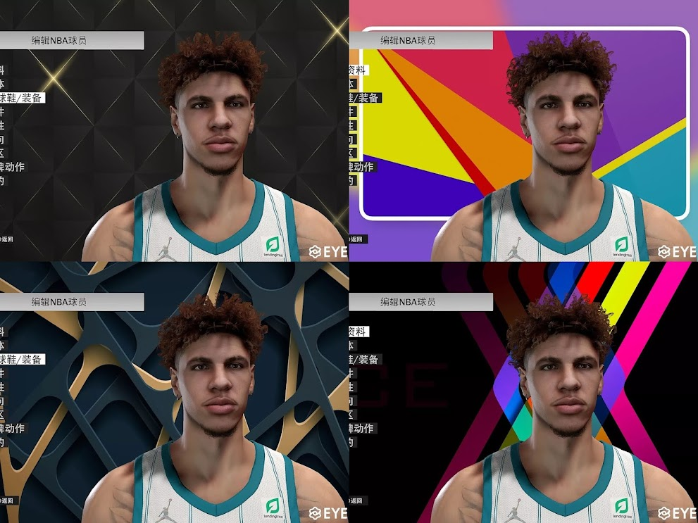 NBA 2K22 Custom Edit Player Background Designs Update Pack by ICE