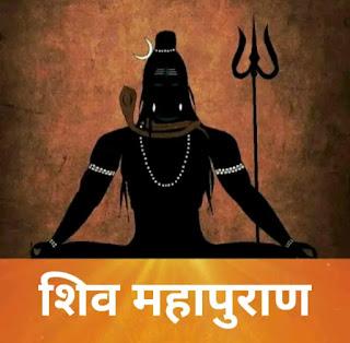 Watch All Episodes Of Shiv Mahapuran Videos