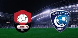 نتيجة مباراة الهلال والرائد بث مباشر بتاريخ اليوم 23-10-2021 في الدوري السعودي الأن