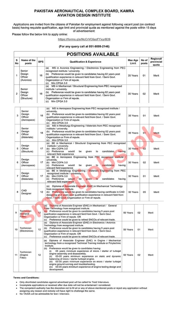 Pakistan Aeronautical Complex (Pakistan Aeronautical Complex (PAC) Jobs 2021 Advertisement PAC) Jobs 2021