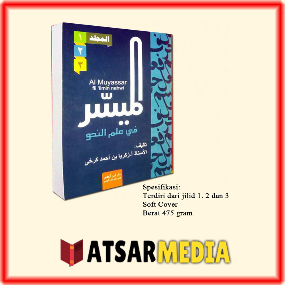 Kitab Al Muyassar fi Ilmin Nahwi Jilid 1 2 3