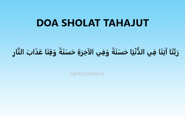 Doa Sholat Tahajut