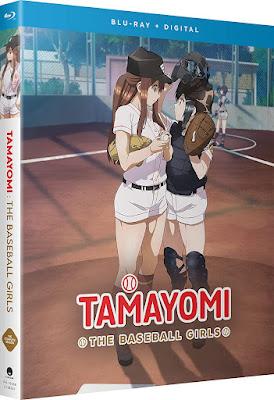 Tamayomi: The Baseball Girls Blu-ray
