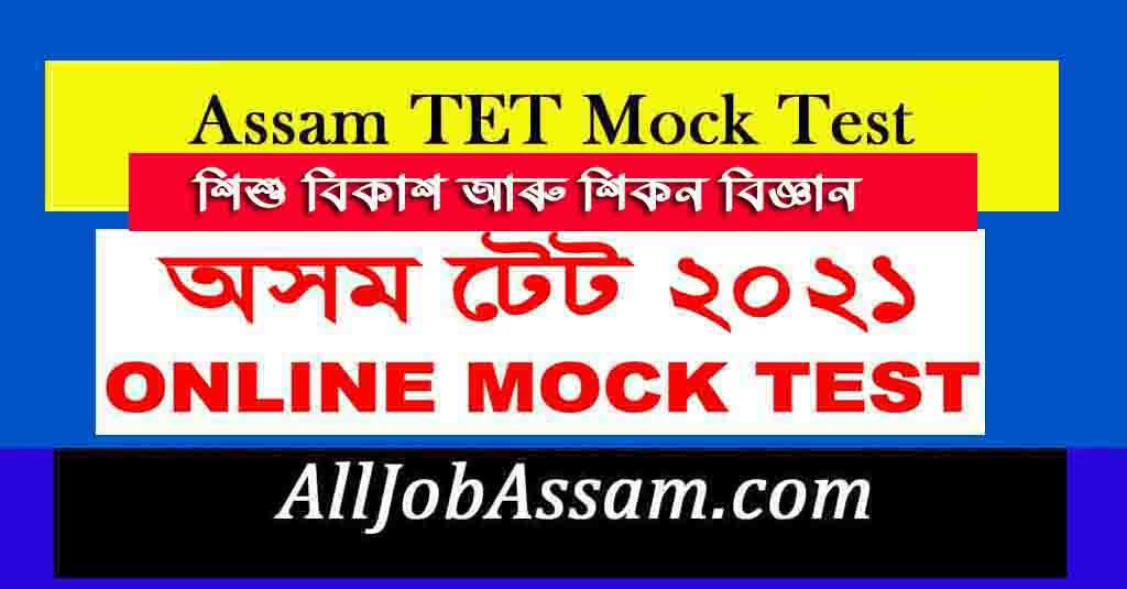 Assam TET Mock Test