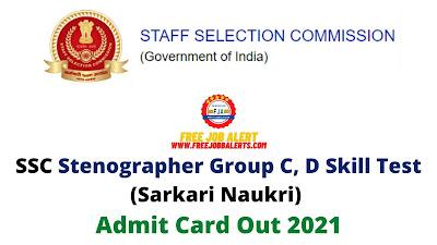 Sarkari Exam: SSC Stenographer Group C, D Skill Test (Sarkari Naukri) Admit Card Out 2021